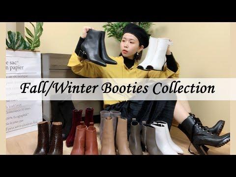 秋冬短靴合集| Fall/Winter Booties Collection| 11双不同款式踝靴| 适合小脚的款式| 黑五 … видео