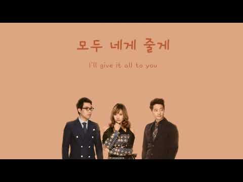 She is (My name is Kim Sam Soon OST) | Clazziquai - HANGUL | ENG Lyrics
