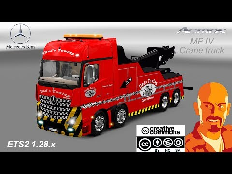 CARGO PACK FOR CRANE TRUCKS 1.28.x