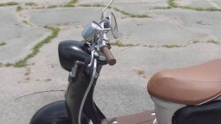 3. 2004 Yamaha Vino - Item #27476
