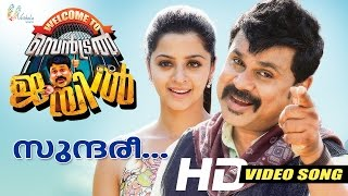Sundaree Song Video HD - Dileep, Vedhika