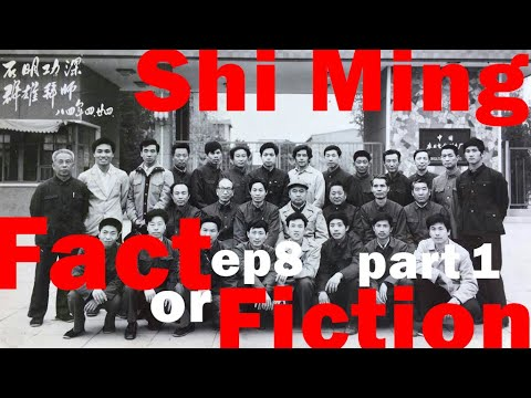 TriEssence : Fact or Fiction Ep8 Shi Ming Part 1