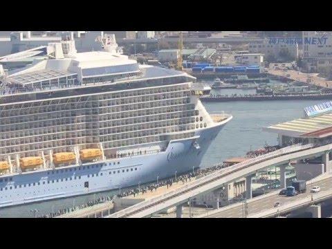 アジア最大の客船「クァンタム・オブ・ザ・シーズ」