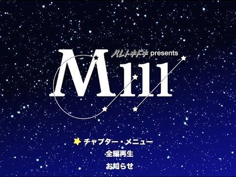 , title : 'ハレトキドキ / ワンマンライブ M111 MOVIE'
