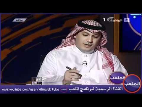 المنتخب السعودي يتراجع للمرتبة 89 في تصنيف الفيفا - فيديو