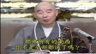 Phật Thuyết Bát Đại Nhân Giác Kinh 2-3 (Cư sỉ Thanh Trí chuyển ngử)