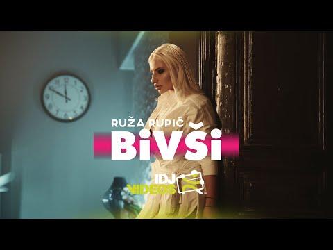 Bivši - Ruža Rupić - nova pesma, tekst pesme i tv spot