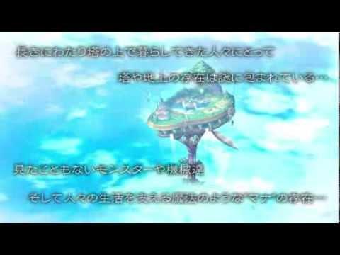 Video of ソラノアーク ~天界のラビリンス~