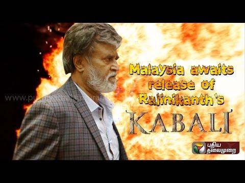 Malaysia-awaits-release-of-Rajinikanths-Kabali