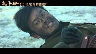 Nonton The Crossing Part I  2014    Trailer  1 Film Subtitle Indonesia Streaming Movie Download