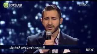 Arab Idol  -حلقة الشباب - زياد خوري - خطرنا على بالك