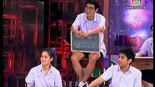 School Bus First Class 5 May 2013 - Thai Variety Game Show