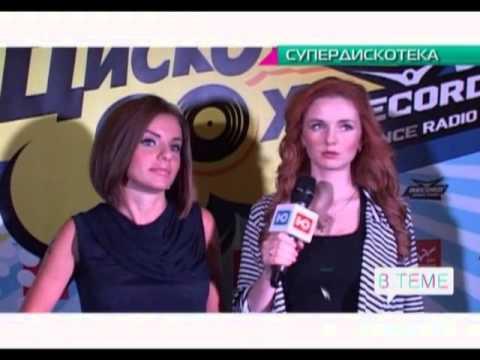 Интервью t.A.T.u. для передачи «В теме» (Ю) после «Супердискотеки 90-х»  (With Eng subs) (видео)