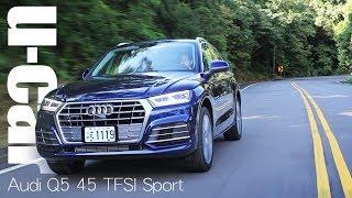 http://roadtest.u-car.com.tw/article/37201全新Audi Q5在內裝配備、動力操控與外觀設計有哪些精進?U-CAR試車組在新車上市發表前,搶先為大家帶來Q5 45 TFSI Sport第一手試駕。