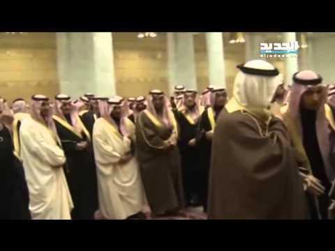 المملكة العربية السعودية تودع الملك عبدالله بن عبد العزيز