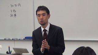 ベンチャーのファイナンス入門 Part5/5 VCからの資金調達【方針決定編】