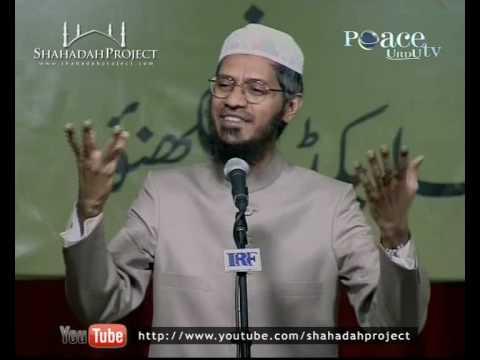 HQ: Jihad aur Dahshatgardi – Dr. Zakir Naik (Urdu) [Part 2/19]