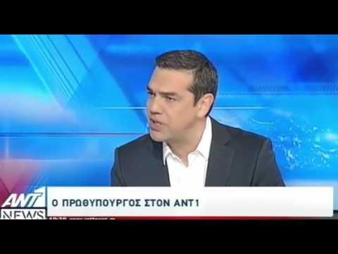Συνέντευξη Πρωθυπουργού στον ΑΝΤ1
