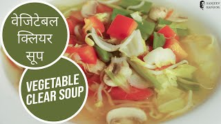 A Easy, Tasty and Healthy recipe for soup by Sanjeev Kapoor http://www.facebook.com/ChefSanjeevKapoor http://twitter.com/#!/khanakhazana LINK TO OUR ...