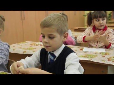 НОО Гимназия им.А.Платонова