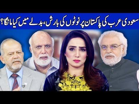 Think Tank With Syeda Ayesha Naaz | 26 October 2018 | Dunya News