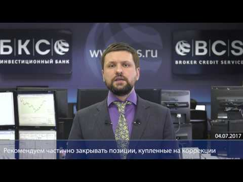 Деловая активность вобрабатывающих областях Российской Федерации вначале лета растет 11-й месяц подряд