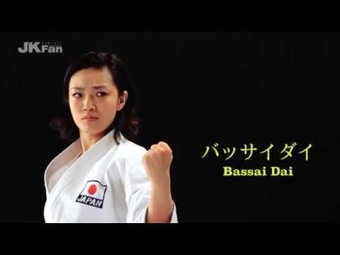 Karate _ Bassai Dai by Rika Usami