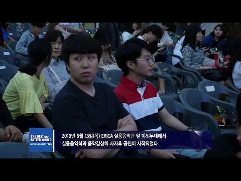 실용음악학과 음악감상회 '사자후'