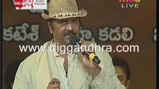 Video Josh audio function Mohan babu speech diggandhra com MP3, 3GP, MP4, WEBM, AVI, FLV Desember 2018