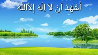 Video Most Beautiful Adzan Ustad Fahmi Ashraf Maqam Nahawan MP3, 3GP, MP4, WEBM, AVI, FLV Mei 2019