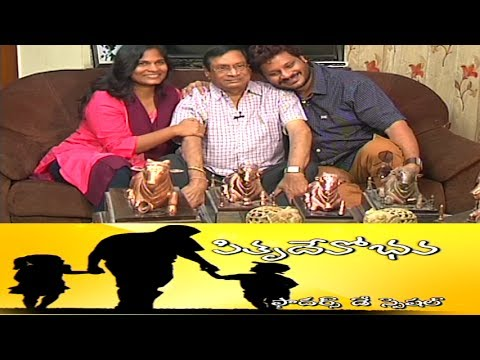 MSNarayana with His Son and Daughter Interview