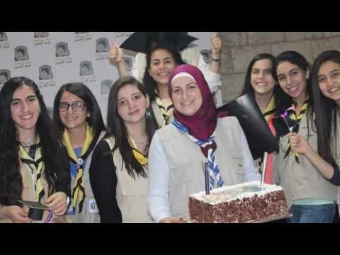 فيديو قصير يوضح بعض الأنشطة التي قامت بها مفوضية كشافة محافظة نابلس خلال العام 2016