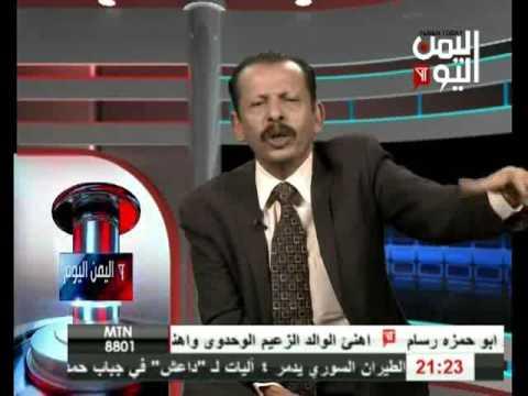 اليمن اليوم 1 6 2016