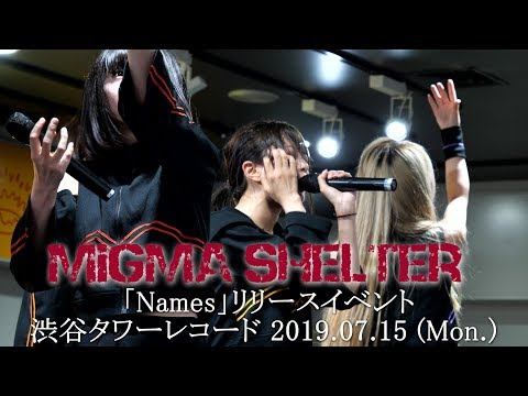 20190715 MIGMA SHELTER 「Names」リリースイベント 渋谷Tower Record