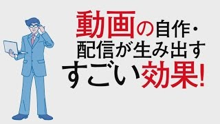 セルフキャスト!の動画