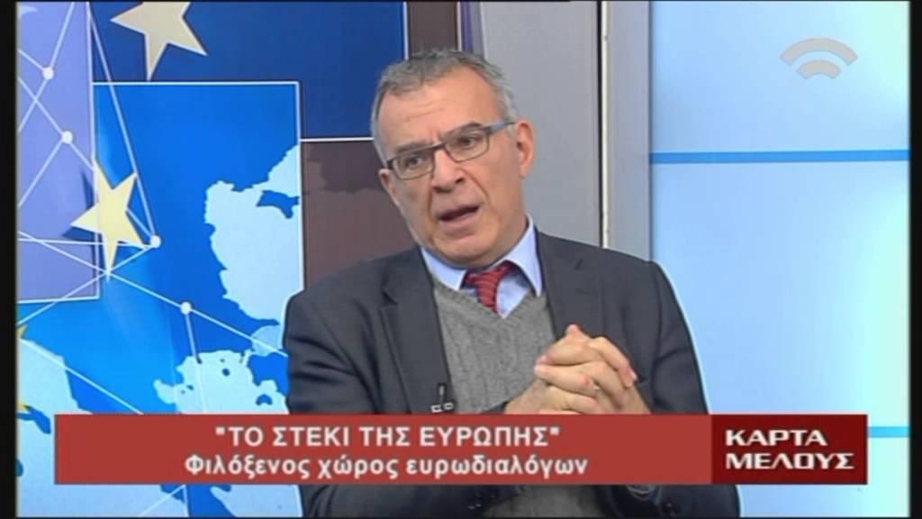 «Το Στέκι της Ευρώπης», Φιλόξενος Χώρος Ευρωδιαλόγων (20/12/2015)
