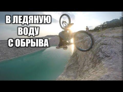 СМЕРТЕЛЬНЫЙ ТРЮК НА ВЕЛИКЕ - DomaVideo.Ru