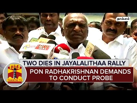 Two-Dies-in-Stampede-at-Jayalalithaa-Rally--Pon-Radhakrishnan-Demands-To-Conduct-Probe