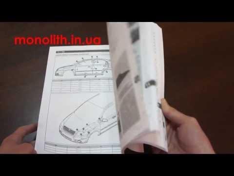 Шевроле авео техническая документация фотка