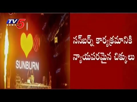 Sunburn Festival Faces Trouble | Hyderabad