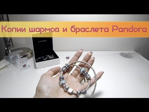 Как снять браслет пандора видео