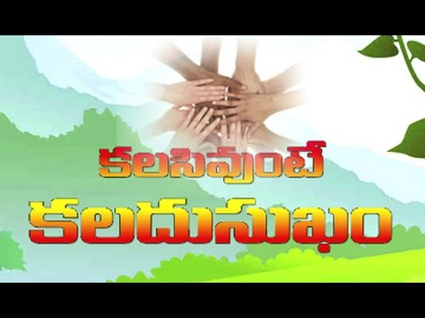A Landlord and Four Sons (కలసివుంటే క&#3