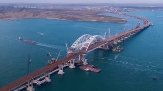 Победный марш строителей Крымского моста