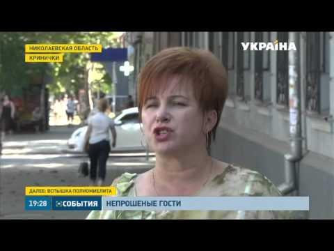 Под Николаевом пьяные бойцы ВСУ порезали местных жителей