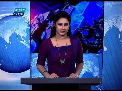 11 PM News || রাত ১১ টার সংবাদ || 29 November 2020 || ETV News