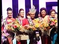 MISS BOHOL 2014 : Pageant Night ,3of9