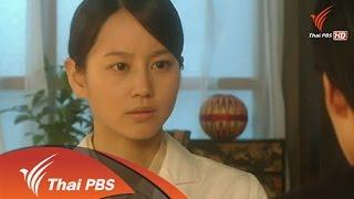 เร็วๆ นี้ที่ Thai PBS - เร็วๆนี้ที่ Thai PBS 30 ต.ค. – 5 พ.ย. 57