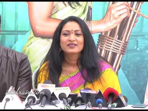 Hare Rama Hare Krishna movie launch
