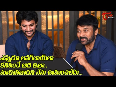 Megastar Chiranjeevi Launching Sashi movie Teaser | Aadi | Sai Kumar | TeluguOne Cinema