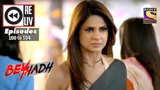 Weekly Reliv   Beyhadh   27th Feb to  3rd Mar 2017   Episode 100 to 104